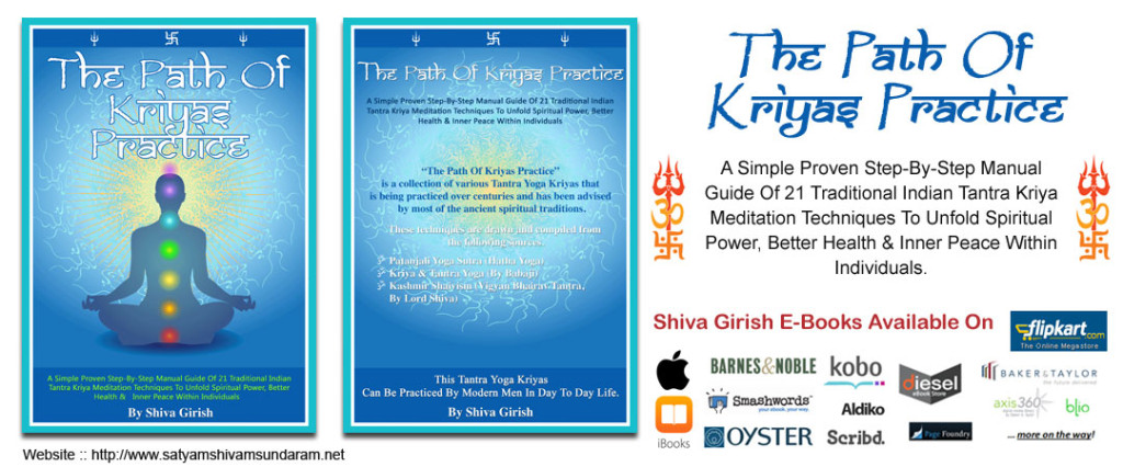 The Path Of Kriyas Practice - Ebook By Shiva Girish