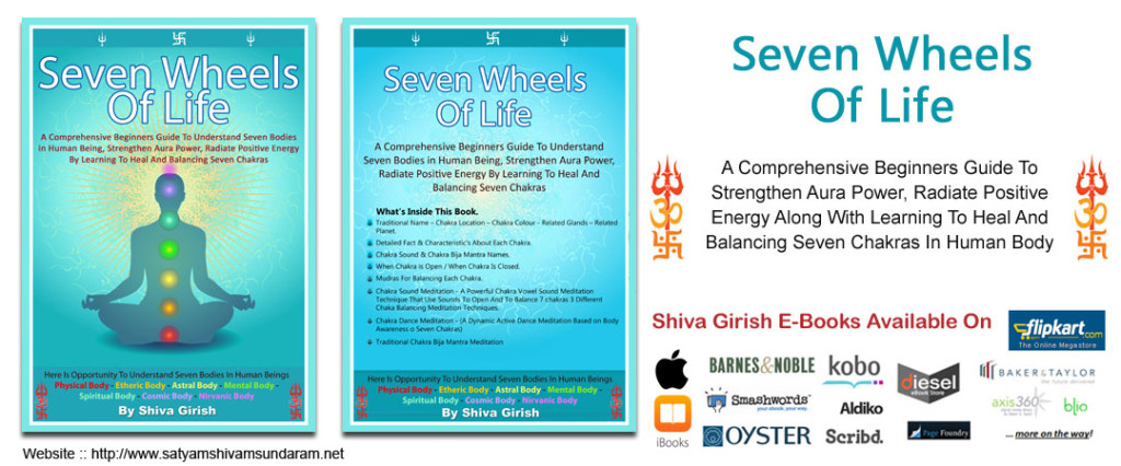 Seven Wheels Of Life Ebook By Shiva Girish